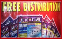 99 Auto Flash - ACMA Automechanika 2013 Spl.(Free Distribution)